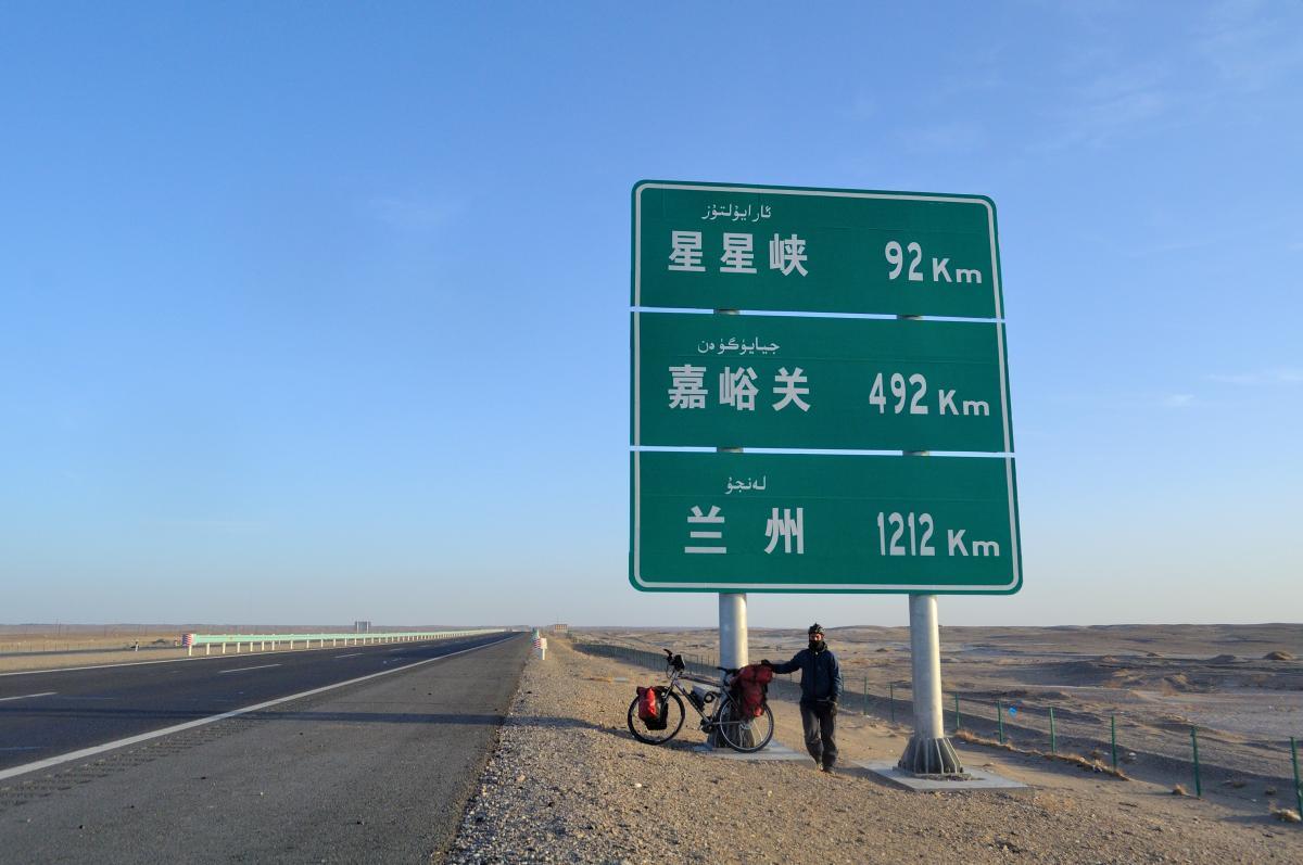 G30 moottoritie